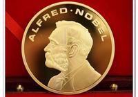 諾貝爾獎的權威性在下降嗎?