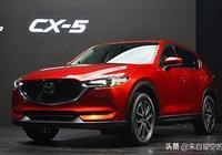 顏值爆表配置升級,自駕馬自達CX-5新車感受