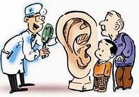 怎麼發現孩子耳朵有聽力障礙?