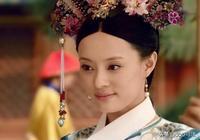 歷史上真實的甄嬛:本是雍正府上低級小妾,因生下兒子一步登天