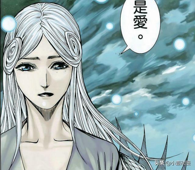 """武庚紀:""""天""""的妻子有多強?"""