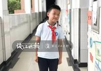 杭州這位小暖男火了!一對老夫妻非常感動:我們愛情的象徵回來了