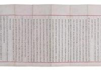 中國唯一一份明朝狀元卷真跡的故事