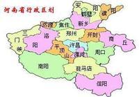 河南這個地級市曾是省會,如今卻是省會的衛星城,淪為三流城市