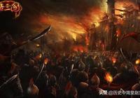剖析曹操、司馬懿、孫權、諸葛亮,看:劉禪大智若愚的為民之道!