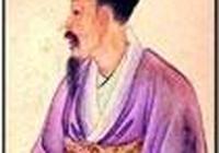 唐詩三百首詳解(一)