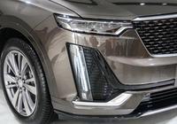 國產版凱迪拉克XT6實車現身!外形霸氣,6座更實用,能火嗎?