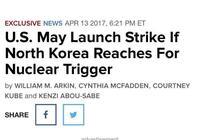 快訊!美官員:若朝鮮碰核扳機 美將進行先發制人打擊