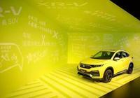 東風本田XR-V這款新車到底值不值得買呢?