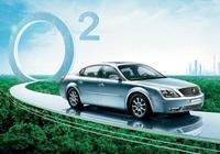 新能源汽車車牌可在網上預訂,新能源汽車的車主你們知道嗎?