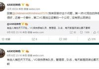 絕地求生:遊戲熱度低俱樂部持續虧錢,網友嘲諷4AM韋神收購戰隊