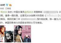 范冰冰登韓國高端雜誌,被贊顏值重回金鎖時期,自曝每天護膚40步