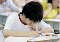 教師招聘考試該如何系統備考?