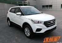 外觀變化 新款北京現代ix25申報圖曝光