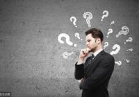 別拿能用百度解決的問題問別人。如何問出一個好問題,提升印象分