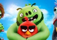《憤怒的小鳥2》片段海報雙發 搗蛋豬夜擾胖紅卻遭反殺