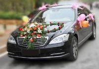 北京婚慶公司租車價目表 寶馬婚車租賃價格一覽表