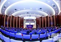 中國互聯網協會成立電競工作委員會 協助電競產業良好發展|遊戲茶館