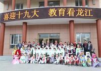 黑龍江牡丹江:冰雪運動走進校園彰顯青春活力繁榮冰雪文化