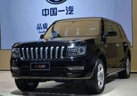 """國產汽車新星中大型越野車""""紅旗LS5"""",與路虎一較高低"""