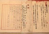 為什麼歷史周朝可以延續八百年,而之後的王朝最多三百年而已,再沒能超過周朝呢?