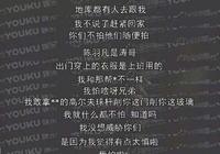 重磅消息:陳羽凡公司聲明對羽凡過激言行道歉,給羽凡一些時間