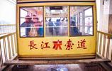 乘長江索道,遊覽長江風景