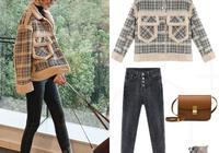 短外套怎麼搭配?今年冬天最流行的外套搭配方法,時髦減齡又顯瘦