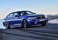 為無敵而生全新BMW M5正式發表