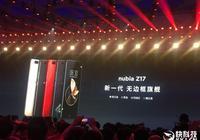 8GB/835/UFS2.1!nubia Z17發佈:無邊框