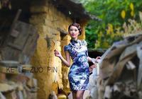 旗袍:古村旗袍