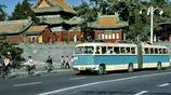 80年代的北京公共交通,那時候地鐵1號線還沒幾個人