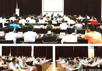 臨沂大學召開臨沂經濟技術開發區與臨沂大學合作項目對接座談會
