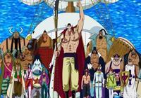《海賊王》中四皇之間的差距有多大?為什麼白鬍子帶1萬人不如紅髮帶10人呢?