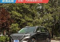 文武雙全 試駕廣汽傳祺全新GS5