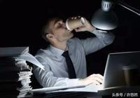 拒絕老闆的不合理要求竟被開除?員工用行動啪啪打臉!