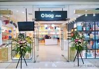 國外IT男創立品牌改行賣包,9年時間從2萬到7億! 狂開400家店!