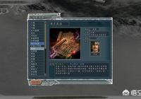 遊戲《三國志11》中,道具有什麼作用?