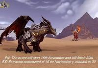 《魔獸世界》15週年獎勵演示:死亡之翼坐騎霸氣十足