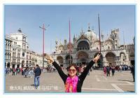 看不盡的威尼斯風光 說不完的威尼斯故事——歐洲遊意大利威尼斯3