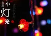 建議大家:大紅燈籠高高掛,全家歡歡喜喜過豬年,新一年蒸蒸日上
