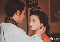 王熙鳳的愛情