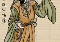 水滸傳中公孫勝竟然也是道家的弟子?