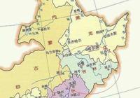最悲催的省份,曾經海岸線全國最長,如今變成了內陸省!