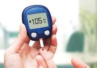 """腳上有個""""降糖開關"""",早晚按一按,血糖不升高,還能預防疾病"""