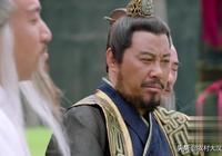 《封神演義》:武成王丟失的兒子竟然是雷震子?