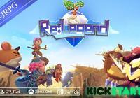 這個來自馬來西亞的獨立遊戲《Re:Legend》可能是E3最讓我意外的作品