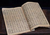 中國最奇怪的姓氏,每20人中就有一個,百家姓上卻找不到