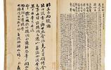 相聲演員馮鞏的曾祖父,民國代總統馮國璋書法作品欣賞