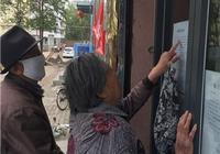 東風路街道為高齡老人辦理普惠高齡津貼 確保普惠政策落實到位